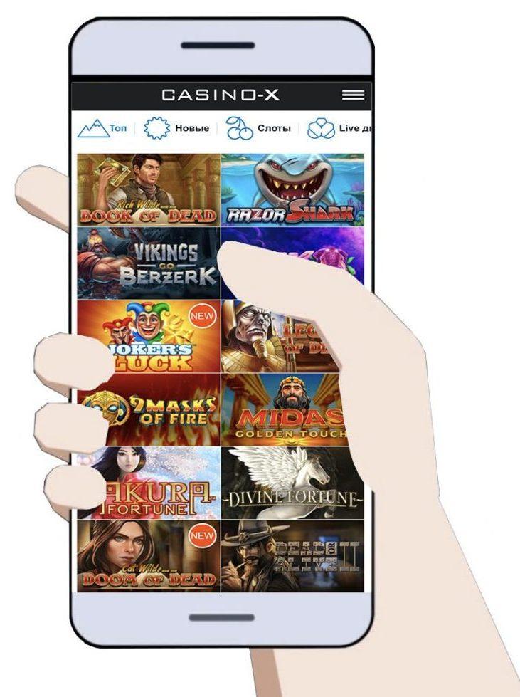 Casino X slot machines