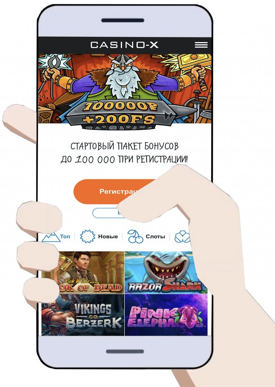 Mobile Casino X